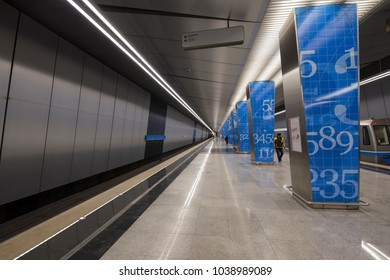 MOSCOW, RUSSIA- MARCH 03, 2018: Metro station Lomonosovsky Prospekt -- is a station on the Kalininsko-Solntsevskaya Line of the Moscow Metro, Russia. It opened on 16 March 2017