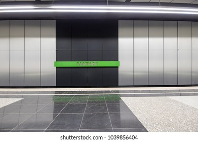 MOSCOW, RUSSIA- MARCH 03, 2018: Metro station Ramenki (inscription in Russian) -- is a station on the Kalininsko-Solntsevskaya Line of the Moscow Metro, Russia. It opened on 16 March 2017.