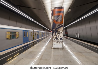 MOSCOW, RUSSIA- MARCH 03, 2018: Metro station Minskaya (inscription in Russian)-- is a station on the Kalininsko-Solntsevskaya Line of the Moscow Metro, Russia. It opened on 16 March 2017