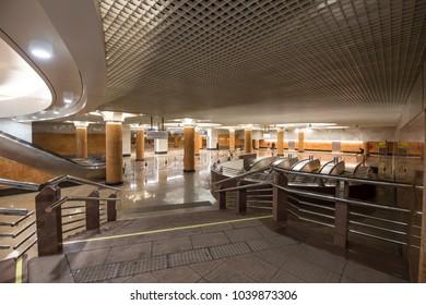 MOSCOW, RUSSIA- MARCH 03, 2018: Metro station Park Pobedy-- Moscow Metro, Russia.It is on two lines: Arbatsko-Pokrovskaya and  Kalininsko-Solntsevskaya Lines.
