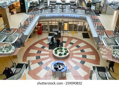 Subaru Machine Shop Los Angeles >> Similar Images, Stock Photos & Vectors of Bangkok Dec 7 People Shop Central - 230472448 ...