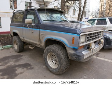 MOSCOW, RUSSIA - MARCH 07, 2020: The Ford Bronco II parked on a city street.