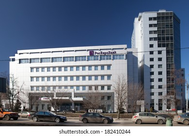 MOSCOW, RUSSIA - MARCH 09, 2014: The central office of RosEvroBank in Moscow. Owner of 11% of RosEvroBank is European Bank for Reconstruction and Development