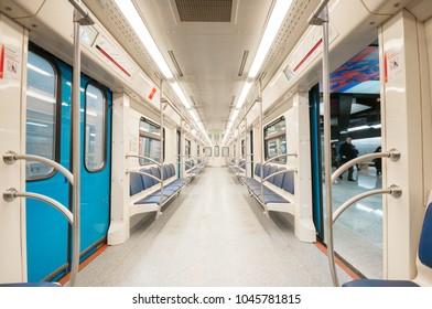 MOSCOW, RUSSIA - MARCH 09, 2018: Subway train interior at metro station CSKA