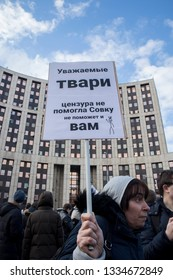 Moscow, RUSSIA - March 10, 2019: Sakharov Prospect. Political rally for free Internet. Youth with political posters: Censorship did not help the USSR and will not help you