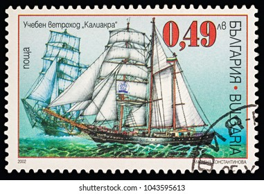 "Moscow, Russia - March 11, 2018: A stamp printed in Bulgaria shows training sailing ship Kaliakra, series ""Ships - The 110th Anniversary of the Bulgarian Merchant Shipping"", circa 2002"