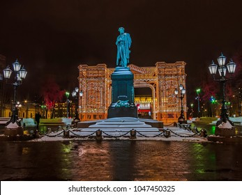 MOSCOW, RUSSIA - March 15, 2018: Christmas and New Year holidays illumination in Moscow city center and a monument to Pushkin on Tverskaya Street at night, Russia