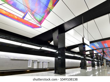 Moscow, Russia - March 17. 2018. Interior of metro station CSKA.