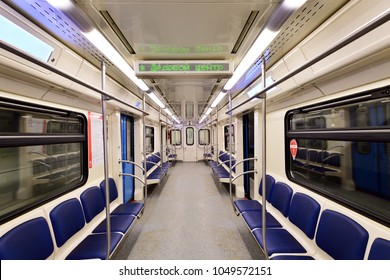 Moscow, Russia - March 17. 2018. Empty Metro car at station Delovoy Mir