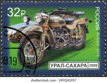 MOSCOW, RUSSIA - MARCH 17, 2020: A stamp printed in Russia shows Ural Sahara, The history of the domestic motorcycle, 2019
