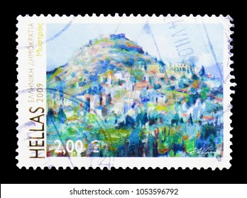 MOSCOW, RUSSIA - MARCH 18, 2018: A stamp printed in Greece shows Greek Monuments - Mystras, World Cultural Heritage serie, circa 2009