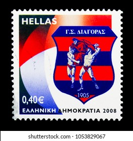 MOSCOW, RUSSIA - MARCH 18, 2018: A stamp printed in Greece shows Diagoras Rhodos SC (1905), Historical Football and Sports Clubs serie, circa 2008