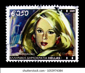 MOSCOW, RUSSIA - MARCH 18, 2018: A stamp printed in Greece shows Aliki Vougiouklaki (1934-1996), Theatre and Cinema serie, circa 2009