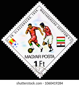 MOSCOW, RUSSIA - MARCH 18, 2018: A stamp printed in Hungary shows Football World Cup, Spain, 1982, serie, circa 1982