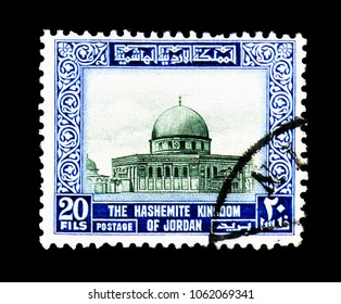 MOSCOW, RUSSIA - MARCH 18, 2018: A stamp printed in Jordan shows Dome of the Rock, Jerusalem, King Hussein II, attractions serie, circa 1955