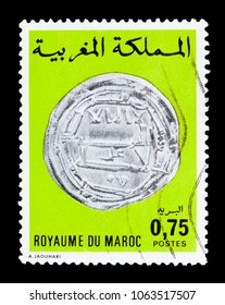 MOSCOW, RUSSIA - MARCH 18, 2018: A stamp printed in Morocco shows Old Currency, serie, circa 1976