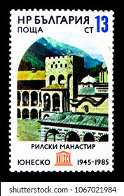 MOSCOW, RUSSIA - MARCH 18, 2018: A stamp printed in Bulgaria shows Rila Monastery (10th Century), Chreljo Tower (1335), Protected Monuments of Bulgaria serie, circa 1985