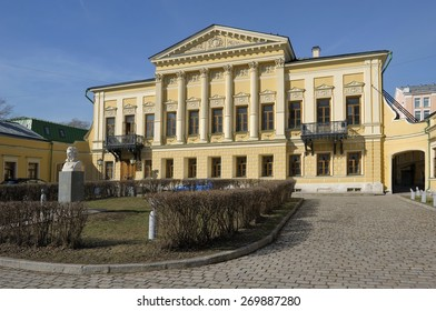Moscow, Russia - March 19, 2015: Library and Reading Room named Russian poet Alexander Pushkin, landmark