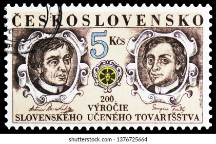 MOSCOW, RUSSIA - MARCH 23, 2019: A stamp printed in Czechoslovakia shows Slovakian Educational Society, bicentary, Anniversary personalities serie, circa 1992