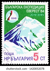 MOSCOW, RUSSIA - MARCH 23, 2019: Postage stamp printed in Bulgaria shows Mount Everest, First Bulgarian Mount Everest Ascent serie, circa 1984