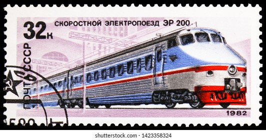 MOSCOW, RUSSIA - MARCH 23, 2019: Postage stamp printed in Soviet Union (Russia) shows Electric locomotive ER 200, Locomotives serie, circa 1982