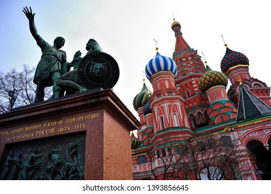 MOSCOW, RUSSIA - MARCH 23,2014: Monument to Minin and Pozharsky, a bronze statue on Red Square in Moscow, Russia, in front of Saint Basil's Cathedral