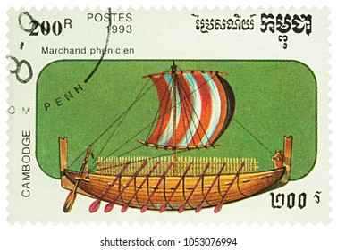 "Moscow, Russia - March 24, 2018: A stamp printed in Cambodia shows ancient Phoenician sailing boat, series ""Ancient Sailing Ships"", circa 1993"