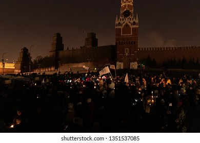 "Moscow, Russia - March 24, 2018: Global action ""Earth Day."" Flashmob with candles in the historic center of the city."