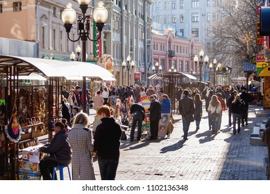 MOSCOW, RUSSIA - March 25, 2007. People walking down the famous Arbat street in the historical center of Moscow.