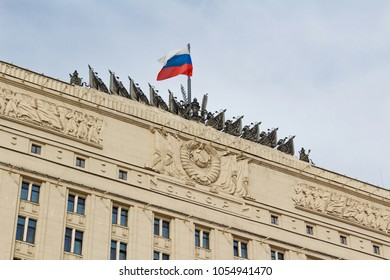 Moscow, Russia - March 25, 2018: Flag on the building roof of Ministry of defence of the Russian Federation close-up