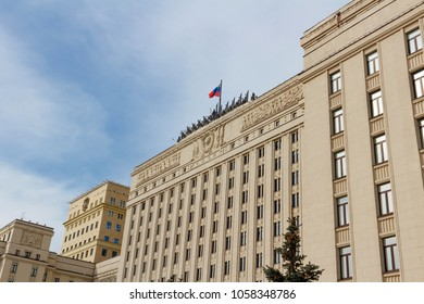Moscow, Russia - March 25, 2018: Building of the Ministry of defence of the Russian Federation close-up on a blue sky background