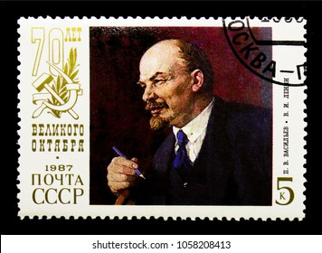 "MOSCOW, RUSSIA - MARCH 29, 2018: A stamp printed in USSR (Russia) shows P.V.Vasilyev ""V.I.Lenin"", 70th Anniversary of Great October Revolution serie, circa 1987"