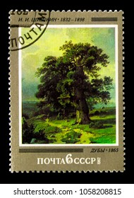 MOSCOW, RUSSIA - MARCH 29, 2018: A stamp printed in USSR (Russia) shows 150th Birth Anniversary of I.I.Shishkin, Russian Paintings serie, circa 1982