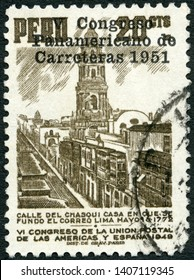 MOSCOW, RUSSIA - MARCH 29, 2019: A stamp printed in Peru shows Post Office Street, Lima, V Congreso Panamericano de Carreteras 1951, Institute of Engraving and Impression, Gravure,  Paris, 1951