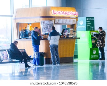 "Moscow, Russia - March, 3, 2018: Kiosk ""Shokoladnitsa"" in Krokus center, Moscow. ""Shokoladnitsa"" is a popular coffee chain in Moscow"