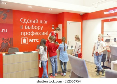 MOSCOW, RUSSIA - MARCH 31, 2016: Kidzania - a worldwide network of educational parks where children playfully get real jobs skills. For editorial use only.