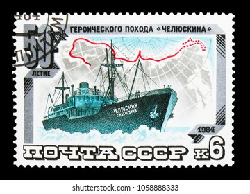 "MOSCOW, RUSSIA - MARCH 31, 2018: A stamp printed in USSR (Russia) shows Ship ""Chelyuskin"" and his route, 50th Anniversary of Chelyuskin's Voyage serie, circa 1984"