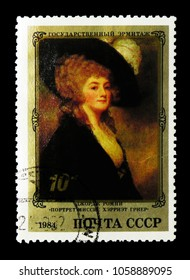 MOSCOW, RUSSIA - MARCH 31, 2018: A stamp printed in USSR (Russia) shows Portrait of Mrs. Harriet Greer (George Romney), English Paintings in Hermitage serie, circa 1984