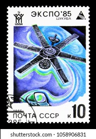 "MOSCOW, RUSSIA - MARCH 31, 2018: A stamp printed in USSR (Russia) shows Molniya-1 Telecommunication Satellite, World Fair ""Expo-85"" in Japan serie, circa 1985"