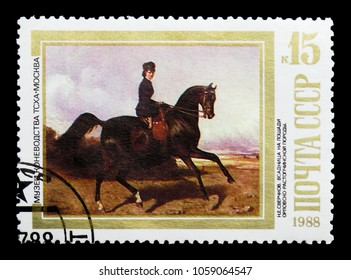 MOSCOW, RUSSIA - MARCH 31, 2018: A stamp printed in USSR (Russia) shows Horsewoman on Orlov-Rastopchin Horse (N. Sverchkov), Horses in Paintings serie, circa 1988