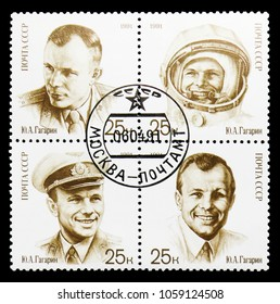 MOSCOW, RUSSIA - MARCH 31, 2018: A stamp printed in USSR (Russia) shows Joint issue Y. Gagarin, 30th Anniversary of First Man in Space serie, circa 1991