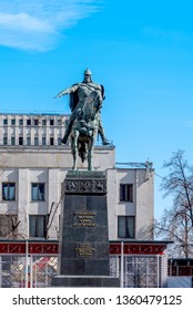 """Moscow, Russia - March 31, 2019. Monument to the founder of Moscow, Prince Yury Dolgoruky. The inscription in Russian: """"The founder of Moscow, Yuri Dolgoruky"""""""