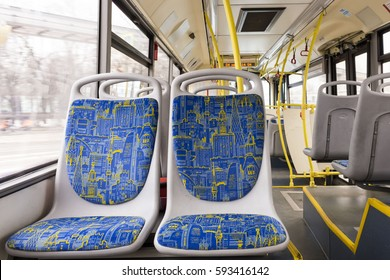 Moscow, Russia - March 4, 2017:  The interior of the bus public transport in Moscow. Municipal public transport