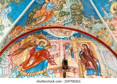 MOSCOW, RUSSIA - MARCH 9, 2014: Interior of the temple of the Annunciation, which was constructed in a 1661.
