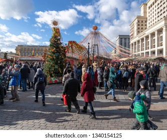 Moscow, Russia - March 9. 2019. people at Manege Square during the celebration of Shrovetide