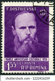 MOSCOW, RUSSIA - MAY 01, 2018: A stamp printed in Romania shows portrait of Fyodor Mikhailovich Dostoyevsky (1821-1881), Russian writer, 1956