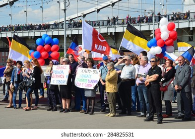 Moscow, Russia, May, 01,2014, Russian scene: People take part in  picket in support ow in support of defenders of Slavyansk and other cities in Eastern Ukraine