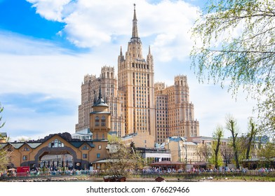 Moscow, Russia- May 01,2017:The Kudrinskaya Square Building as seen from Moscow zoo on May 01,2017 in Moscow. The Kudrinskaya Square Building is one Stalinist skyscrapers.