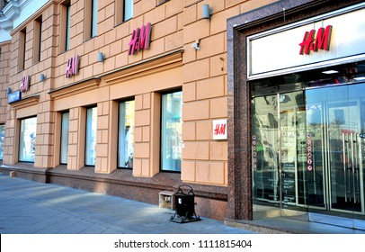 MOSCOW, RUSSIA - MAY 02: H&M flagship store in Tverskaya street, Moscow on May 2, 2018. Tverskaya is the most popular shopping street in Moscow, Russia.