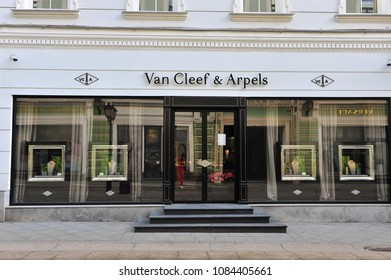MOSCOW, RUSSIA - MAY 02: Van Cleef & Arpels flagship store, Moscow on May 2, 2018.